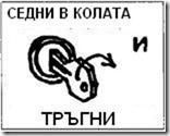 clip_image002